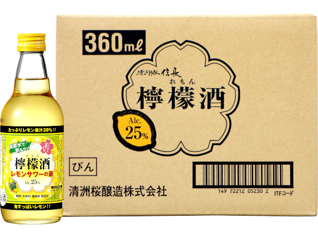 清洲城信長 檸檬酒 25度 360ml(ケース)