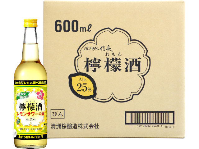 清洲城信長 檸檬酒 25度 600ml(ケース)