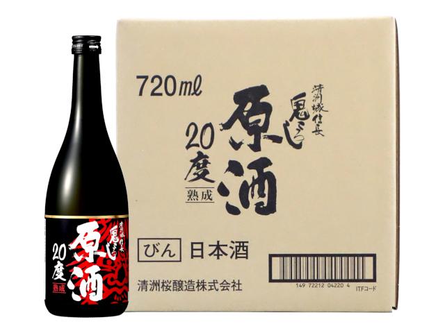 清洲城信長 鬼ころし原酒20度(瓶) 720ml(ケース)