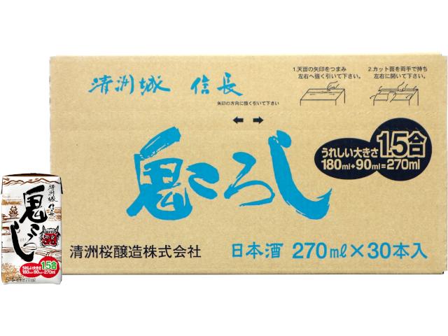 清洲城信長 鬼ころし1.5合パック 270ml(ケース)