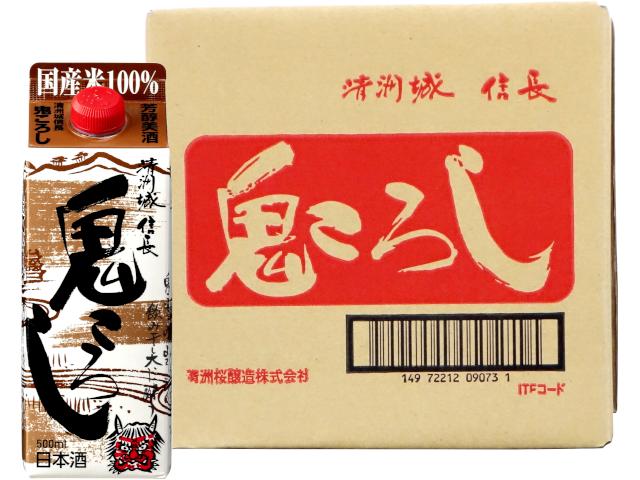 清洲城信長 鬼ころしスリムパック 500ml(ケース)