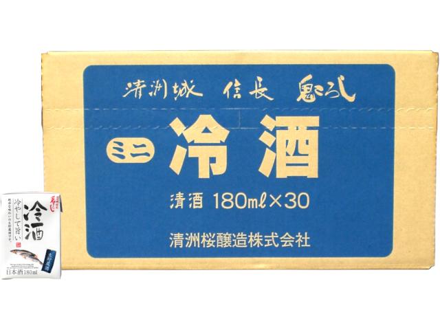 清洲城信長鬼ころし 冷酒ミニパック 180ml(ケース)