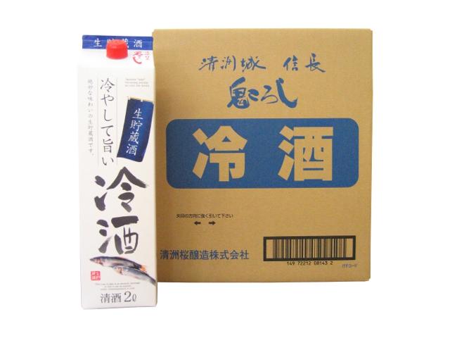清洲城信長鬼ころし 冷酒パック 2L 1ケース(6本入)