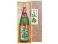 超特撰大吟醸 「楽園 延寿」 1.8L瓶 1本(箱入り)