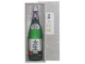 【贈答用(KB-50)】 超特撰大吟醸 「楽園」 1.8L瓶 1本(箱入り)