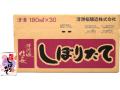 清洲城信長 しぼりたてミニパック 180ml 1ケース(30本入)