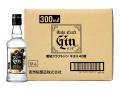 愛知クラフトジン キヨス 40度 300ml(ケース)
