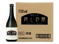 濃姫の里 隠し吟醸 720ml瓶(ケース)