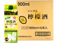 清洲城信長 檸檬酒 25度パック 900ml(ケース)
