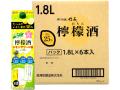 清洲城信長 檸檬酒 25度パック 1.8L(ケース)