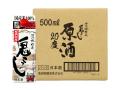 清洲城信長鬼ころし 原酒20度パック 500ml(ケース)
