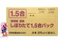 清洲城信長 しぼりたて1.5合パック 270ml(ケース)