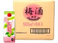 楽園 梅酒パック 500ml(ケース)