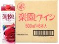 楽園 ワインパック(赤) 500ml(ケース)