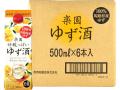 楽園 ゆず酒パック 500ml(ケース)