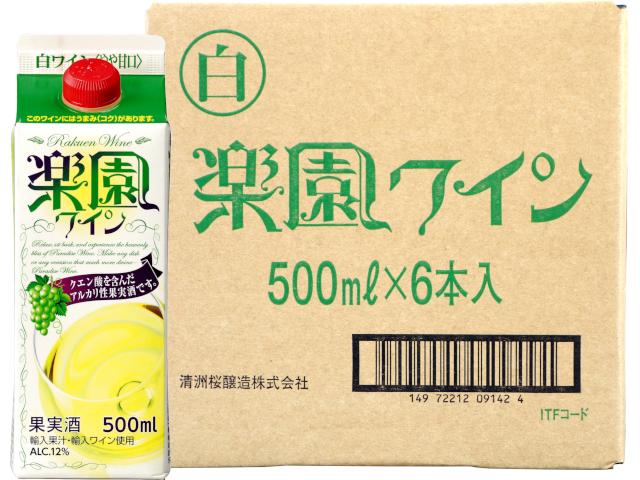 楽園 ワインパック(白) 500ml(ケース)