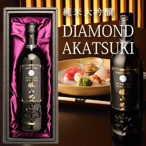 勝山酒造 DIAMOND AKATSUKI 720ml