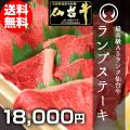 最高級A5ランク仙台牛ランプステーキ9枚