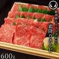 仙台牛カルビイメージ
