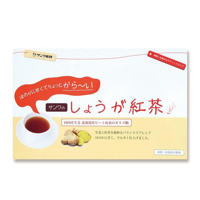しょうが紅茶(30袋)【隔月定期コース】《メール便対応商品・時間指定不可》