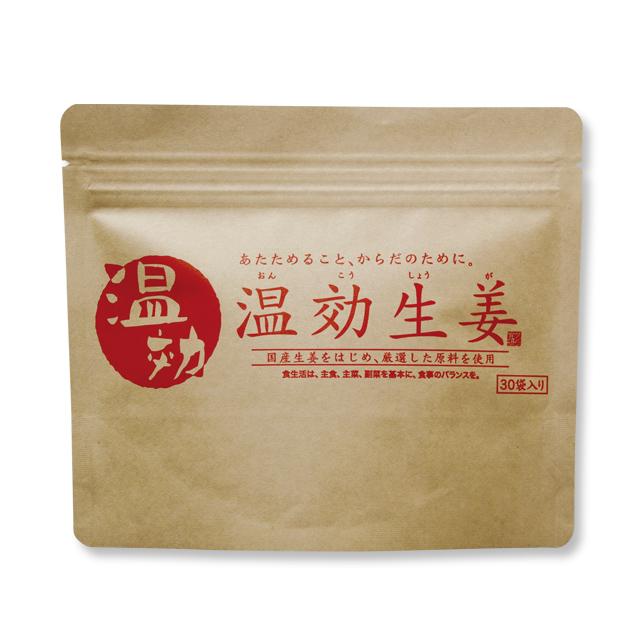 温効生姜(30袋)ハーフサイズ【隔月定期コース】《メール便対応商品・時間指定不可》