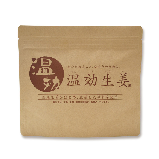 温効生姜(62袋)