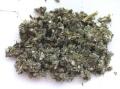 【JAS】【業務用】オーガニック ラズベリー リーフ 100g  アルバニア産