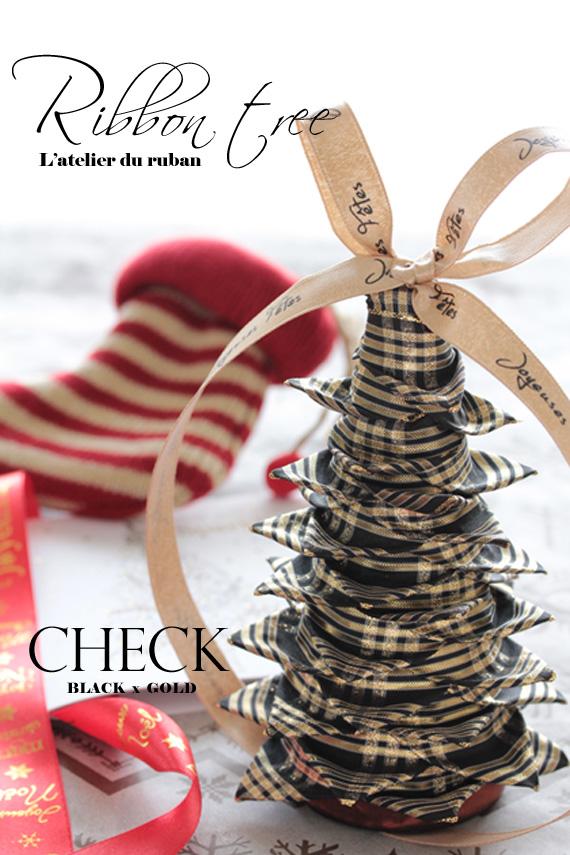 レッスン受講者限定◆2016年クリスマスレッスン作品材料キット(ラッピング材料付)受付
