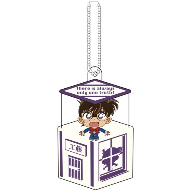 【12月下旬発売予定】名探偵コナン キャラ箱Vol.11 -ようこそ工藤邸へ- コレクション BOX