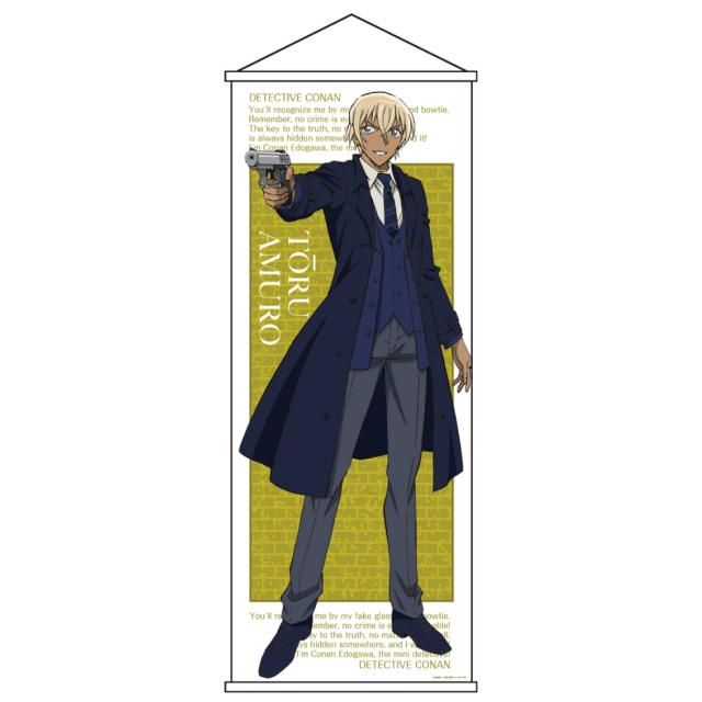 【2022年1月中旬発売予定】名探偵コナン 全身特大タペストリーVol.6  安室透