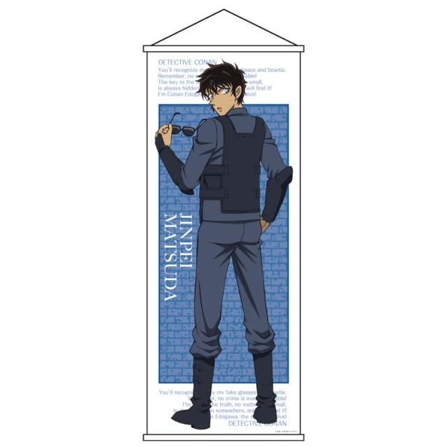 【2022年1月中旬発売予定】名探偵コナン 全身特大タペストリーVol.6  松田陣平