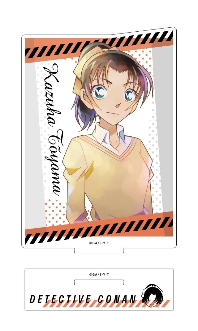 【4月下旬発売予定】名探偵コナン アクリルスタンド PALE TONE series 遠山和葉