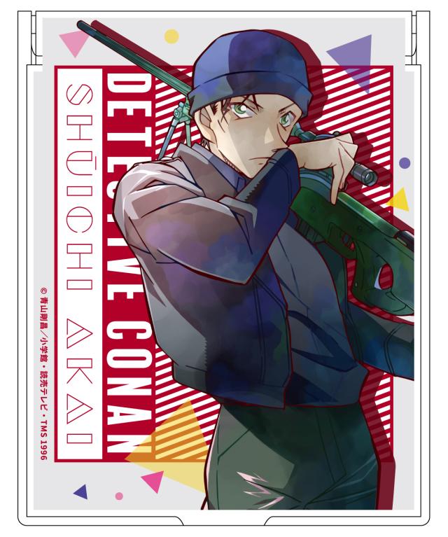【4月下旬発売予定】名探偵コナン ミラー PALE TONE series 赤井秀一