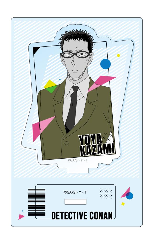 【5月下旬発売予定】名探偵コナン アクリルスタンド 風見裕也