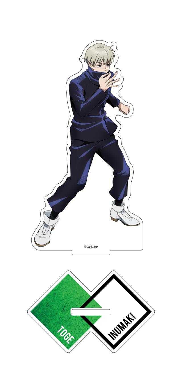 【2021年7月下旬発売予定】TVアニメ「呪術廻戦」 アクリルフィギュア 狗巻 棘 描き下ろし ver.