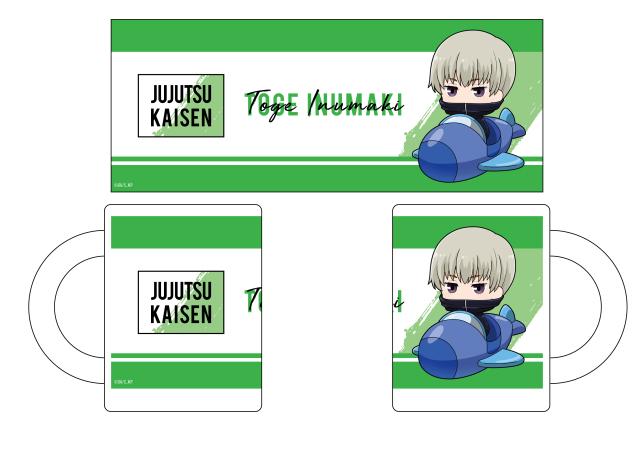 【2021年7月下旬発売予定】TVアニメ「呪術廻戦」 マグカップ 狗巻 棘 遊園地デフォルメ ver.