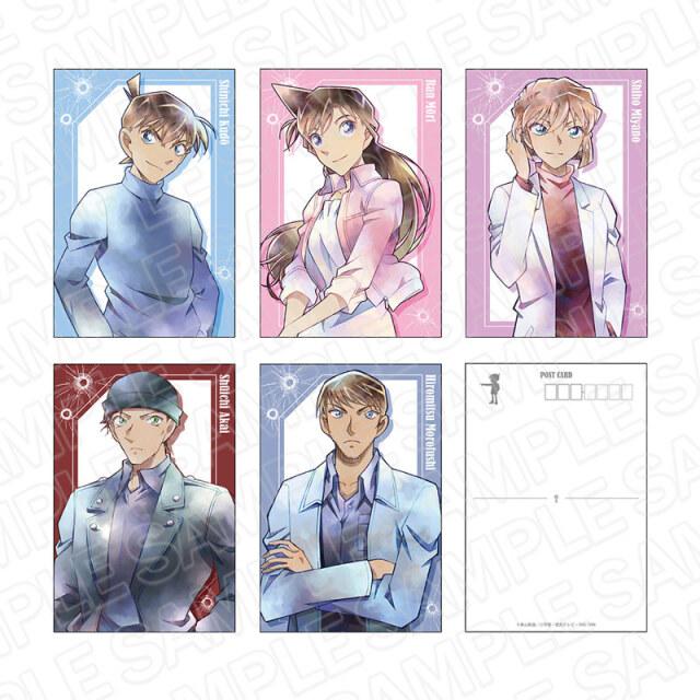 【12月上旬発売予定】名探偵コナン ポストカードセット PALE TONE series B