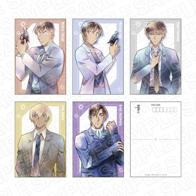 【12月上旬発売予定】名探偵コナン ポストカードセット PALE TONE series C