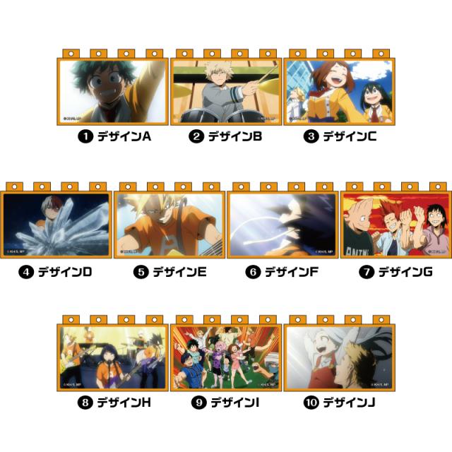 【5月下旬発売予定】僕のヒーローアカデミア アニメブロック 文化祭コレクション BOX