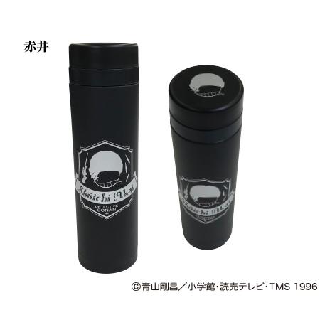 名探偵コナン スリムサーモボトル(赤井)