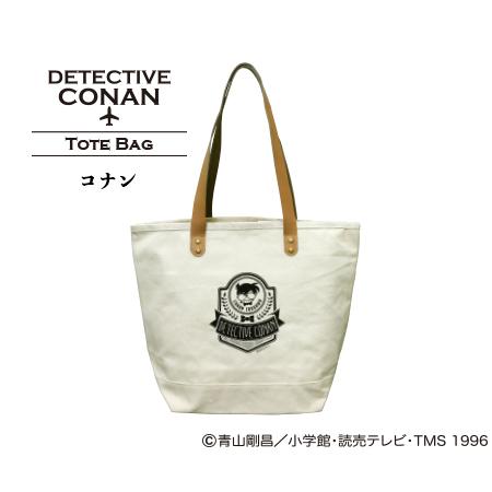 名探偵コナン キャンバスレザートート(コナン)