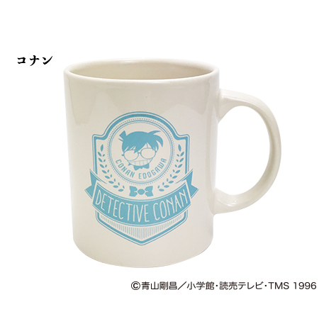 名探偵コナン 陶器マグカップ(コナン)