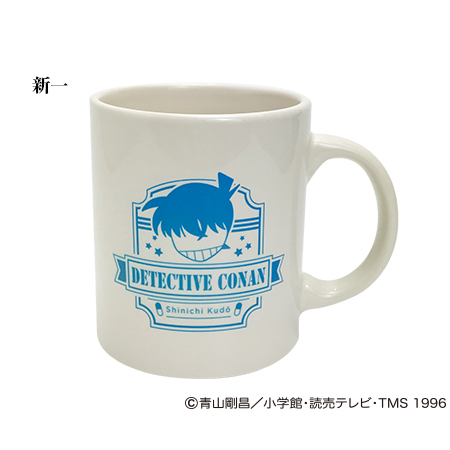 名探偵コナン 陶器マグカップ(新一)