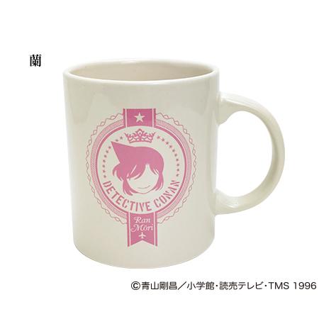 名探偵コナン 陶器マグカップ(蘭)