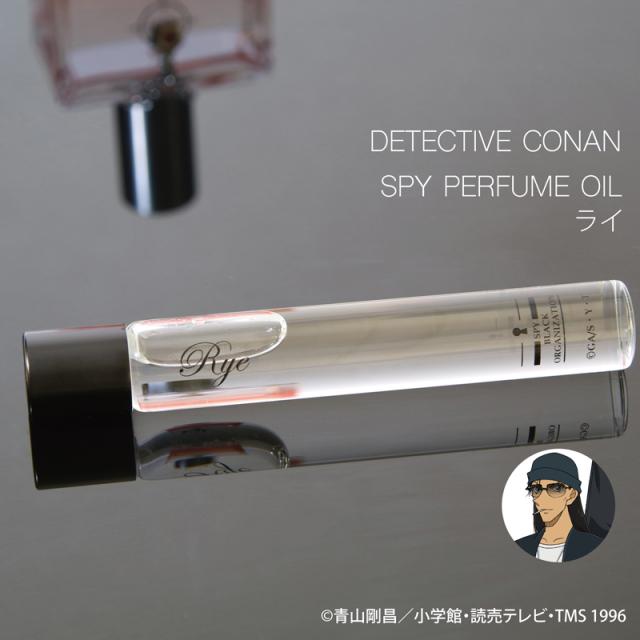 【8月上旬発売予定】名探偵コナン スパイパフュームオイル  ライ