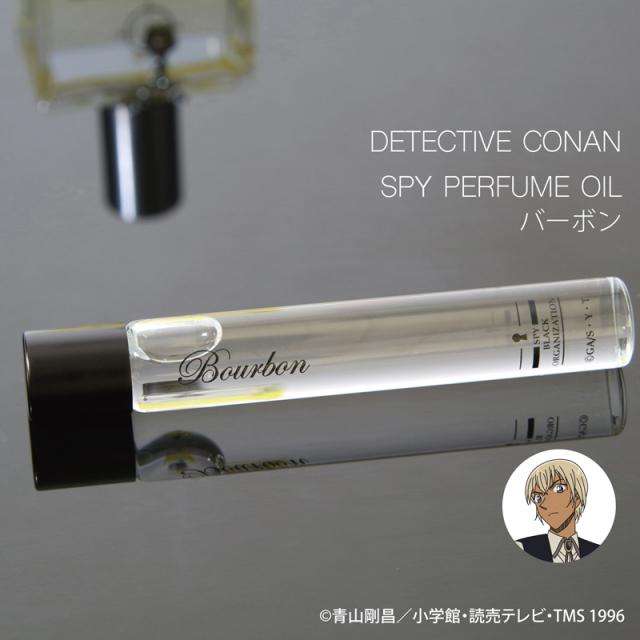 【8月上旬発売予定】名探偵コナン スパイパフュームオイル  バーボン