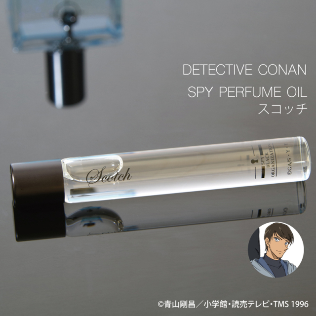 【8月上旬発売予定】名探偵コナン スパイパフュームオイル  スコッチ