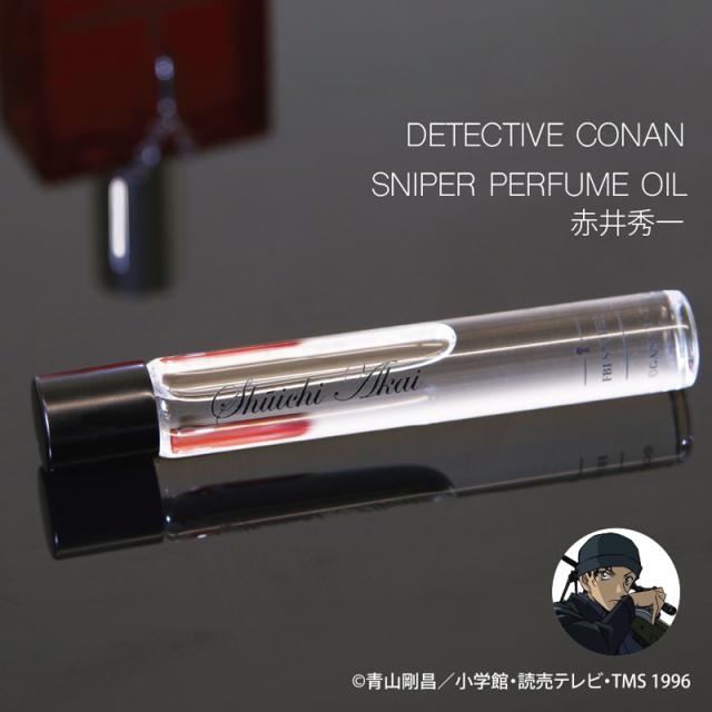 ※再販※【8月上旬発売予定】名探偵コナン スナイパーパフュームオイル 赤井秀一