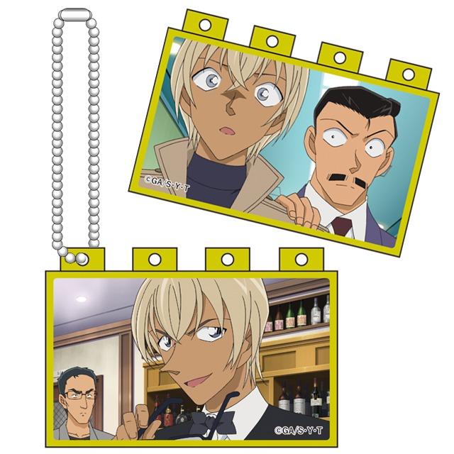 名探偵コナン アニメブロック 安室がいっぱいコレクション