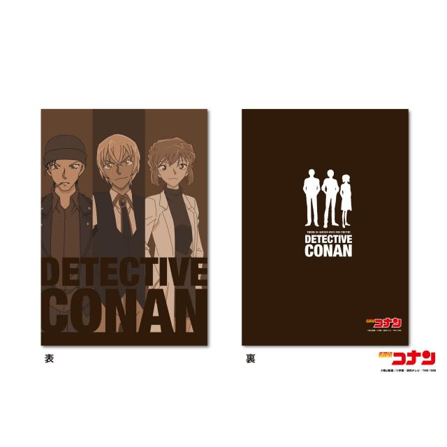 Detective Conan folder(赤井・バーボン・シェリー)